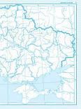 Контурні карти. Загальна географiя. 6 клас. (Картографія), фото 3