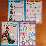 Логопедичні таблиці. Звуконаслідувальні та голосові вправи 16 карток. (НП), фото 4