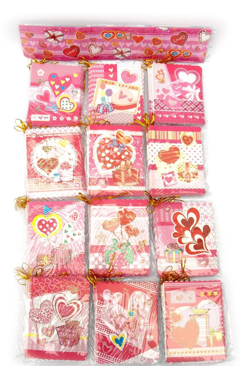 Валентинки (набор 120 штук)(открытка 11,5х9 см)