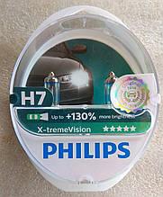 Лампа галогеновая Philips X-tremeVision H7 + 130% 12 v