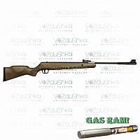 Пневматическая винтовка SPA GR1250W NP (Artemis) газ пружина 365 м/с, фото 1