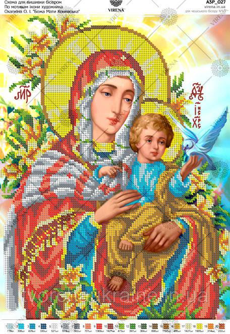 Схема для вишивання бісером за мотивами ікони О.Охапкіна «Божа Мати Коневська»