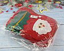 Новогодний носок (сапожок) 19 см фетр 12 шт/уп. Дед Мороз, фото 2