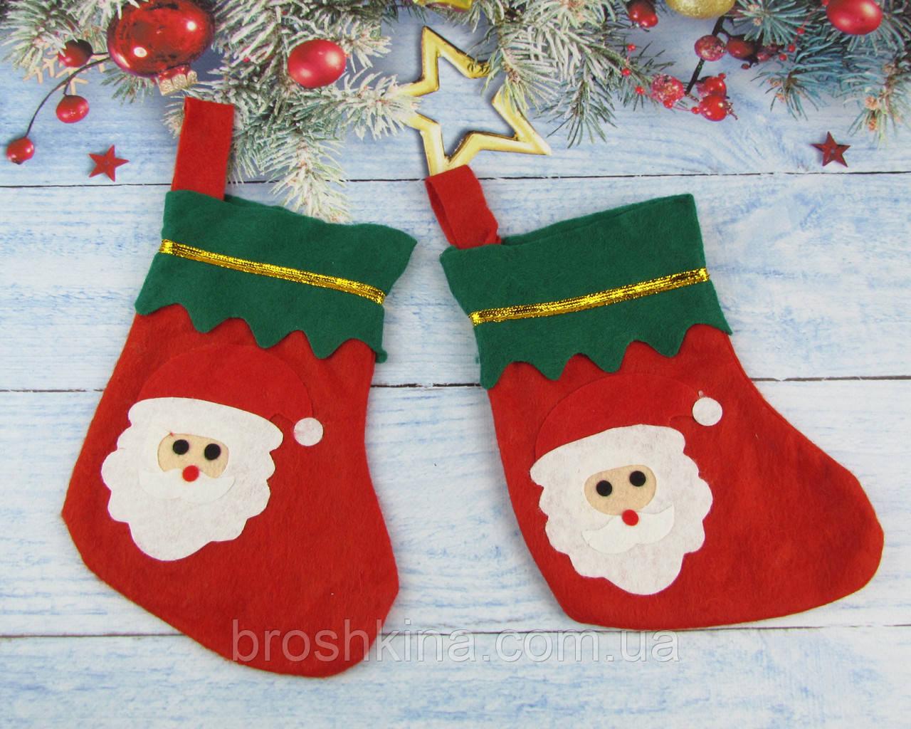 Новогодний носок (сапожок) 19 см фетр 12 шт/уп. Дед Мороз