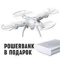 Квадрокоптер дрон One Million c WiFi камерой на пульте белого цвета