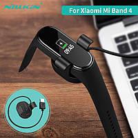 Оригінал . Nillkin USB Charger Xiaomi Mi Band 4. Зарядка не виймаючи з капсули!