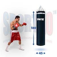 Боксерський мішок SPORTKO висота 180 ф45 вага 80кг c ланцюгами