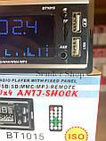 Автомагнітола з флешкою і Блютузом USB micro SD, FM AUX, фото 2