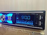 Автомагнітола з флешкою і Блютузом USB micro SD, FM AUX, фото 5