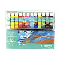 Набор акриловых красок Global Professional 12 штук