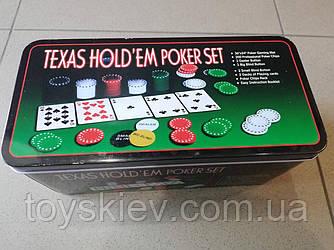 Покерний набір на 200 фішок номіналом + сукно (бляшана коробка)