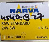 Лампа Narva  R5W 24v 5w, фото 3