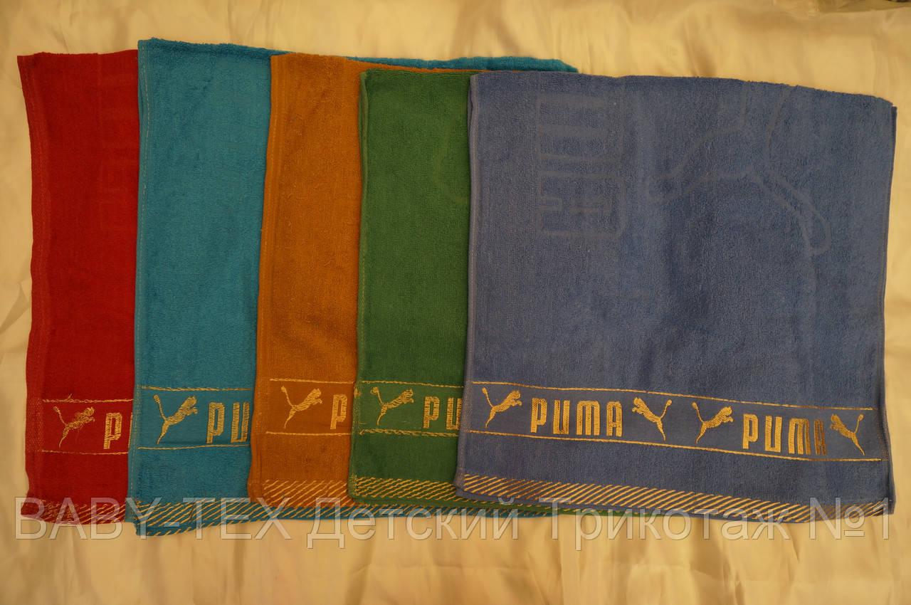 Рушник PUMA-Пума для особи бавовна