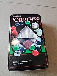 Покерные фишки (100 шт) в металлическом футляре