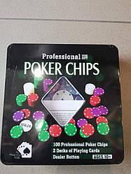 Покерний набір на 100 фішок номіналом + дві колоди карт в металевій коробці