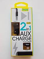 Переходник с type-c на 3.5 мм для наушников с функцией зарядки iVon AUX Charge CA-75 2 в 1 Tipe-c