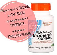 Бромелайн, Doctor's Best, 500 мг, 90 капсул,
