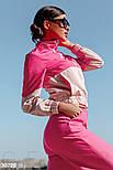 Короткая женская ветровка на резинке, фото 2
