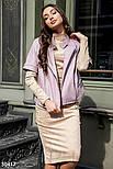 Куртка-косуха из эко-кожи с коротким рукавом лиловая, фото 2