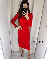 Красивое женское Платье, Цвет: черный, красный, бежевый