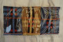 Полотенце Линия-бамбук для лица хлопок