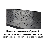 Коврики автомобильные Acura MDX II 2006-2014 Комплект из 2-х ковриков. Stingray, фото 5