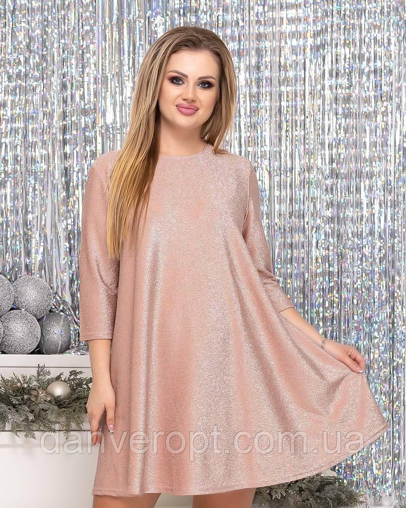 Платье женское стильное нарядное размер 50-54 купить оптом со склада 7км Одесса