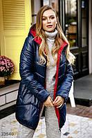 Удлиненная стеганая куртка на синтепоне синяя