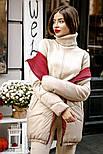 Удлиненная стеганая куртка на синтепоне бежевая, фото 2