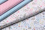 """Сатин тканина """"Фламінго і птенчики на галявині"""" сіро-бірюзові на білому №2500с, фото 4"""