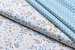 """Сатин тканина """"Фламінго і птенчики на галявині"""" сіро-бірюзові на білому №2500с, фото 2"""