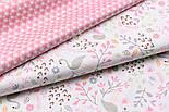 "Сатин ткань ""Фламинго и птенчики на лужайке"" пудровые на белом №2501с, фото 2"