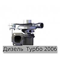 Турбокомпрессор ТКР С14-192-01