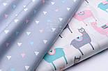 """Сатин ткань """"Треугольники в шахматном порядке"""" голубые, белые, розовые на сером, №2503с, фото 2"""