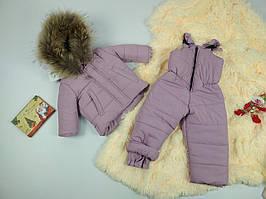 Зимняя куртка с мехом енота и полукомбинезон для девочки 68-122 р