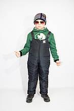 Детский комбинезон на флисе для мальчика р. 104-116 синтепон плотностью 150