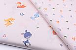 """Сатин ткань """"Клевер и дикий укроп"""" голубой и оранжевый на бледно-розовом №2493с, фото 2"""