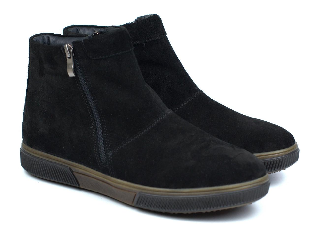 Зимние замшевые ботинки угги мужская обувь больших размеров черные Rosso Avangard Y-G Black Vel BS