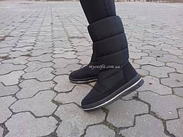 Зимові чоботи жіночі на замку Чорні дутики