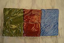 Полотенце Бамбук для лица хлопок