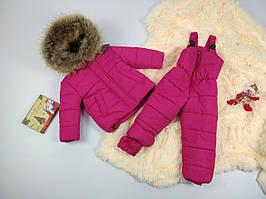 Зимний раздельный малиновый комбинезон с мехом енота для девочки 68-122 р