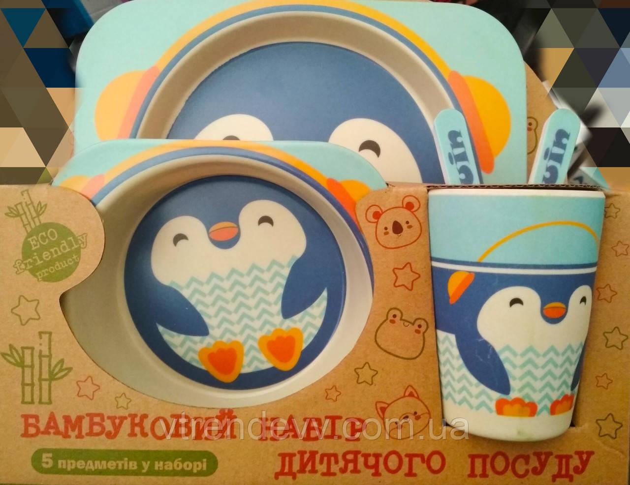 Набор детской посуды из бамбука Bamboo Fibre kids set Пингвин 5 в 1