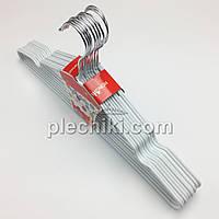 Металлические силиконовые плечики для одежды белого цвета, толщина 4 мм в упаковке 10 штук