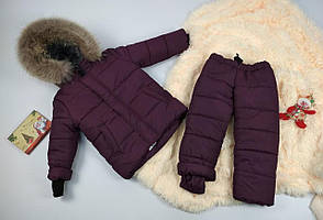 Зимняя куртка с мехом енота и штаны для девочки 68-122 р