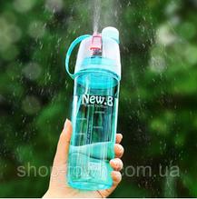 Спортивна пляшка для води