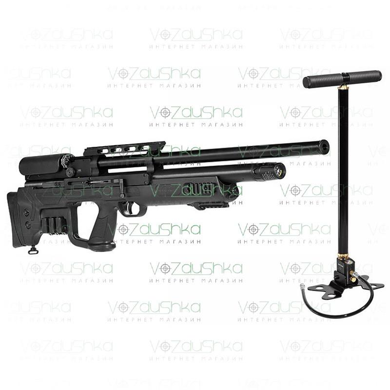 PCP винтовка Hatsan Gladius Long bullpup 4.5 мм с насосом