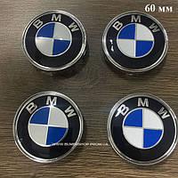 Заглушки на диски bmw 60 мм