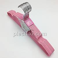 Металлические вешалки в силиконовом покрытии нежно-розового цвета толщина 3,4 мм в упаковке 10 штук