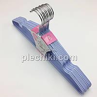 Металлические плечики в силиконовом покрытии фиалкового цвета толщина 3,4 мм в упаковке 10 штук