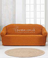 Чехол натяжной на диван Karna Vip (без оборки, рюшей) цвета яркой горчицы